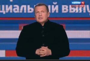 Воскресный вечер с Владимиром Соловьевым. Эфир от 07.09.2014