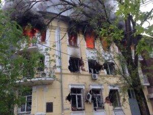 Последствия бомбежки Донецка 10.08.14