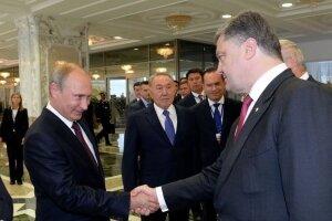 Вторая встреча Путина и Порошенко в Минске 27.08.2014. Прямая онлайн-трансляция и хроника событий