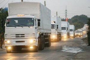 Прямая трансляция прохода гумконвоя РФ таможенной проверки на российско-украинской границе