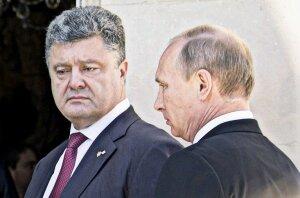 Встреча Путина и Порошенко в Минске 26.08.2014. Прямая онлайн-трансляция и хроника событий