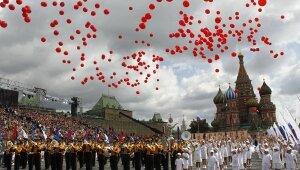 Сегодня жители Москвы отмечают день города